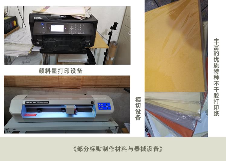 观心斋提供个性化的产品包装标贴设计制作方案(图1)