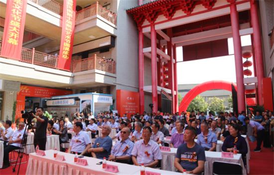 2020中原茶文化节盛大启幕 让你嗨到停不下来