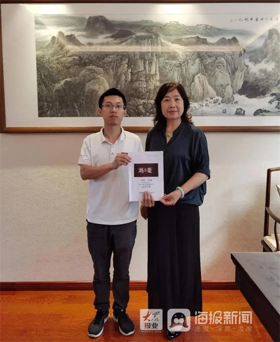 成交2.5亿 2020山东·烟台秋季茶产业博览会完美收官