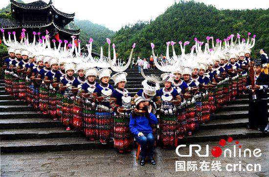 """贵州雷山:开辟""""茶旅融合""""新路"""