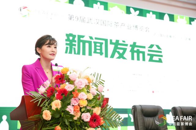茗聚荆楚,香飘九州 第9届武汉茶博会将于22日盛大启幕!..