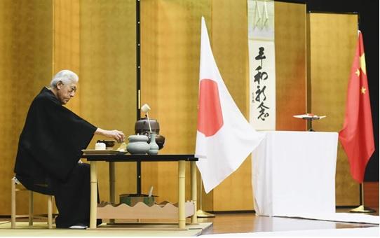 被激活的文化:日本茶道走向世界